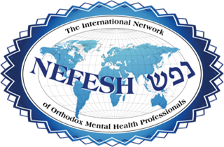 Nefesh International